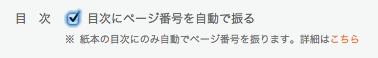 スクリーンショット 2015-04-29 0.09.27