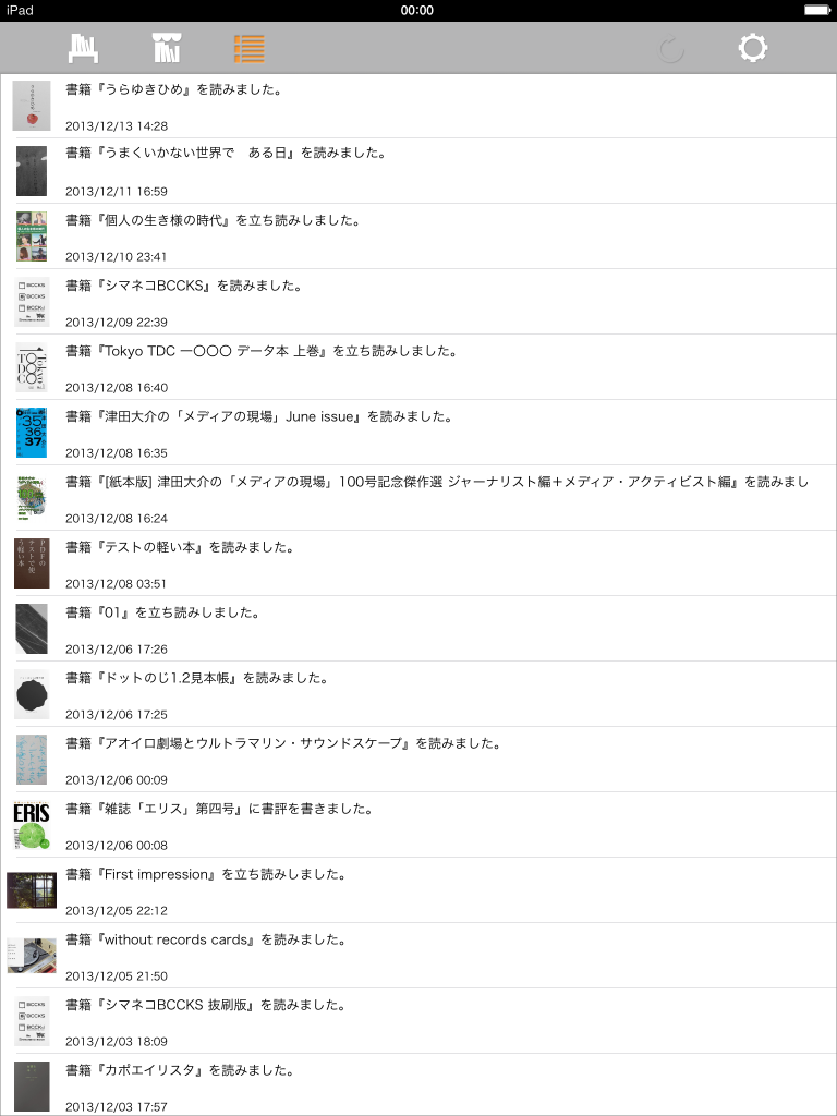 activity_list_01_line