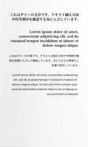 align_end_ltr