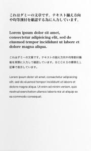 align_start_ltr