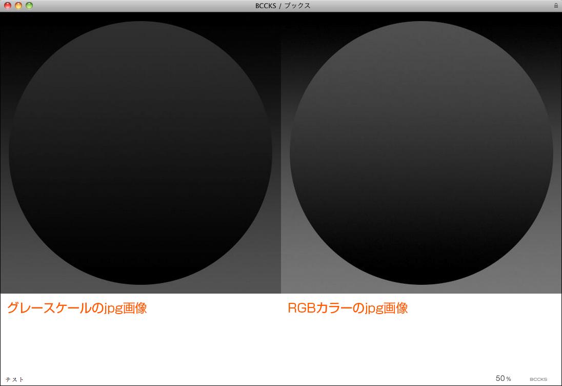 画像をRGBにして読み込んでください。