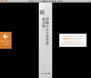 reader_01