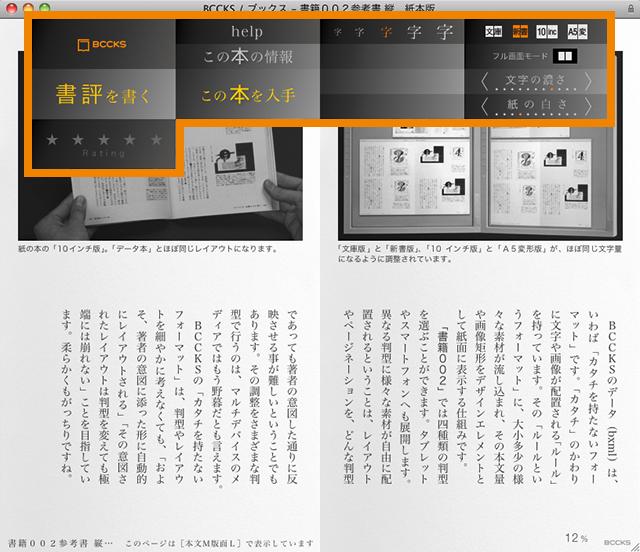 reader_02