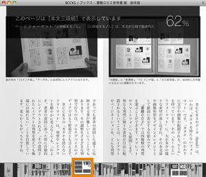reader_04