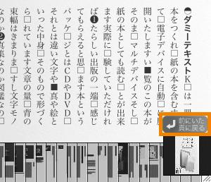 reader_05