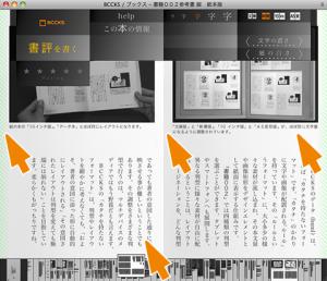 reader_06