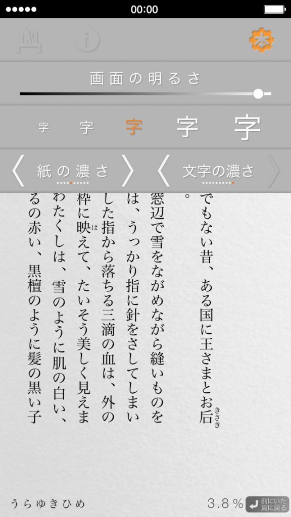 reader_UI_01